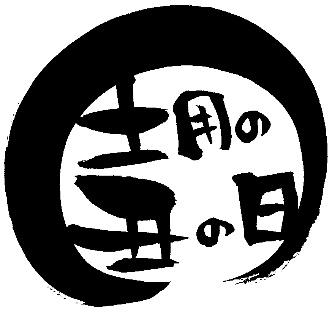 doyou_hiraga_5