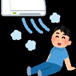 エアコンの冷房と除湿、電気代が安いのはどっち?知っておきたい違い