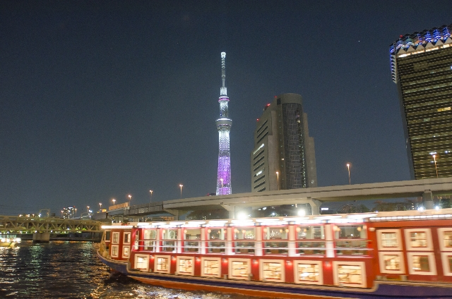 yakatabune-price-tokyo-2