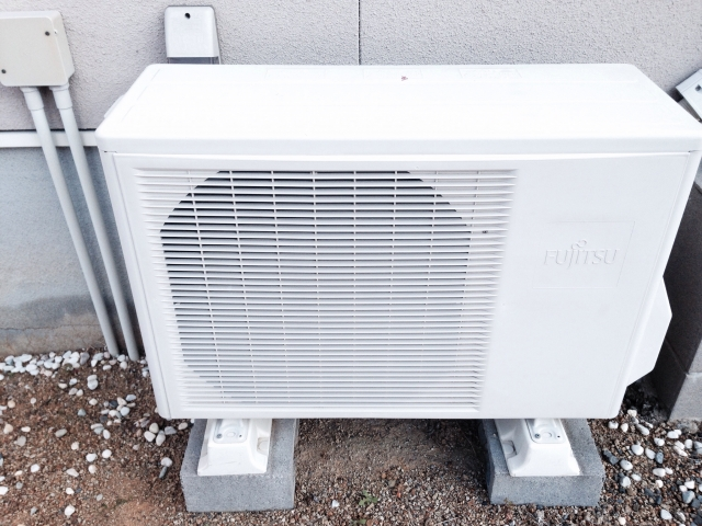 aircon-outdoor-cleaning-2