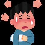 体温を下げる方法はココを冷やす!首の後ろは冷やしちゃダメ!