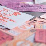 サマーランドのチケットをコンビニで買うと割引でお得!購入方法は?