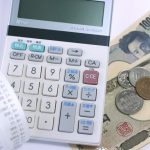 貯金の平均ってみんなどれぐらい?年代別性別のお財布事情
