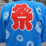 新居浜太鼓祭り2018はいつ?喧嘩とは?掲示板や動画の紹介も!