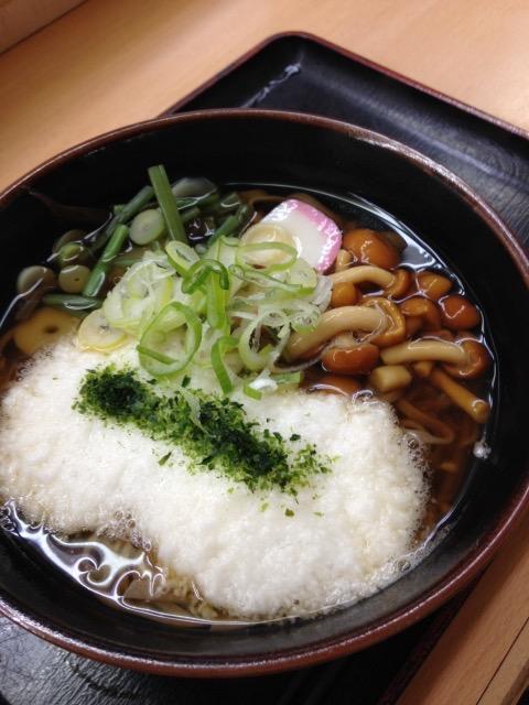yamaimo-nagaimo-diffe-2