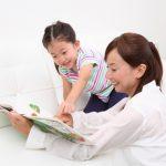 幼稚園児向け絵本のおすすめ3選!読み聞かせが得意な私のコツも伝授