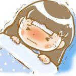 インフルエンザで寝れない時の対処法!睡眠薬は使ってもいい?